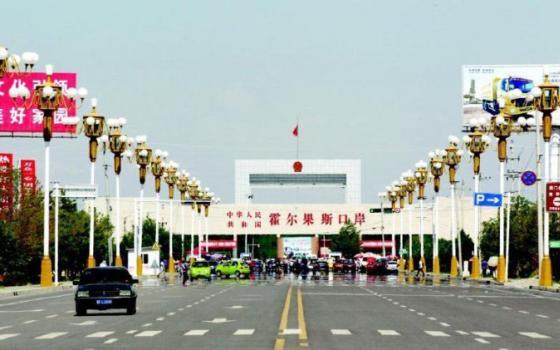 国务院批准新疆设立霍尔果斯市